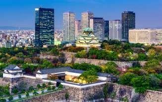 JAPÓN: Naturaleza, espiritualidad, tradición… Armonía